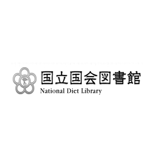NATIONAL DIET LIBRARY, JAPAN